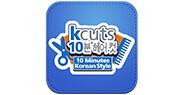 kcuts